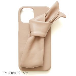 目玉商品 SALE セール  20%OFF  Hashibami ハシバミ ラムレザー リボンアイフォンケースiphone ※12 12pro メール便で送料無料 s-prologue