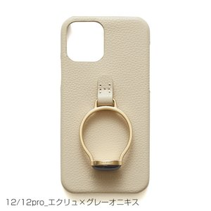 いよいよ入荷♪即納可能 Hashibami ハシバミ ジェムストーン レザー アイフォンケース iphone 12/12pro用 メール便で送料無料 s-prologue