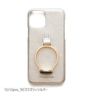 いよいよ入荷 即納可能♪ Hashibami ハシバミ ジェムストーンアイフォンケース  iphone12pro用 s-prologue