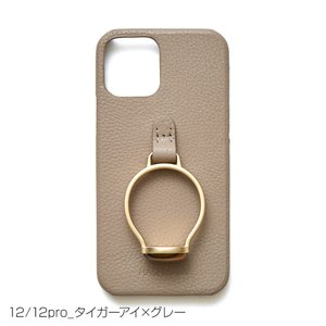 いよいよ入荷♪即納可能 Hashibami ハシバミ ジェムストーン レザー アイフォンケース ※iPhone12/12pro用 メール便で送料無料 s-prologue