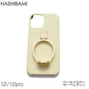 いよいよ入荷♪即納可能 Hashibami ハシバミ ジェムストーン レザー アイフォンケース ※iphone 12/12pro用  メール便で送料無料 s-prologue