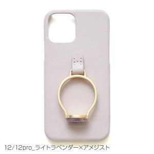 いよいよ入荷♪即納可能! Hashibami ハシバミ レザー ジェムストーンアイフォンケース  iphone12pro用 s-prologue