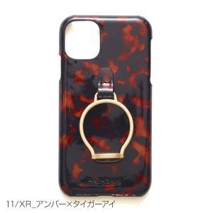いよいよ入荷♪即納可能 Hashibami ハシバミ ジェムストーンアイフォンケース iphone11/XR s-prologue