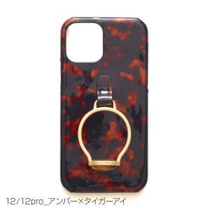 いよいよ入荷♪即納可能 Hashibami ハシバミ ジェムストーンアイフォンケース iphone12/12pro s-prologue