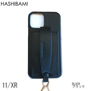 いよいよ入荷♪即納可能 Hashibami ハシバミ レザーストラップ付アイフォンケース iphone11/XR用 s-prologue