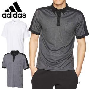 アディダス adidas M S2S TEROTERO ポロシャツ 半袖 メンズ FTL42|s-puresuto