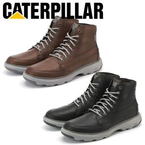 キャタピラー CATERPILLAR フルート FULTON メンズ ワークブーツ 作業靴 P722256/P722257|s-puresuto