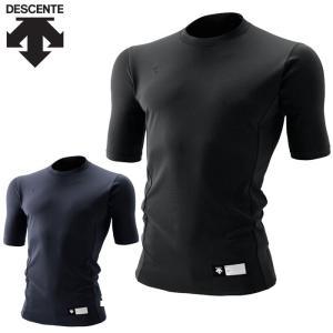 少年用 デサント DESCENTE ジュニア 丸首半袖リラックスFITシャツ 19SS JSTD-700 大谷翔平着用モデル 野球 アンダーシャツ|s-puresuto