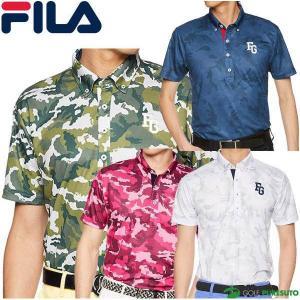フィラゴルフ ボタンダウン 半袖ポロシャツ メンズ 749-611 カモ柄|s-puresuto