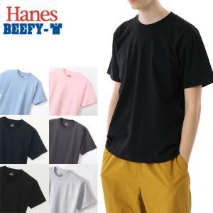 ヘインズ Hanes BEEFY-T ビーフィーTシャツ メンズ 半袖 H5180 シンプル 単色|s-puresuto