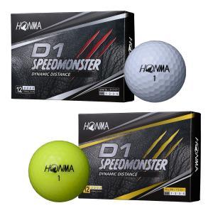 本間ゴルフ HONMA D1 スピードモンスター SPEED MONSTER ゴルフボール 1ダース BTQ2003 BT2003|s-puresuto