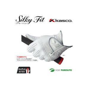 キャスコ 天然皮革 シルキーフィット ゴルフグローブ GF-14252 左手用 キャデットサイズ s-puresuto