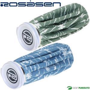 ロサーセン アイスバッグ 氷嚢 氷のう ICE BAG 046-99303|s-puresuto