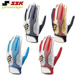 エスエスケイ SSK プロエッジ デジグラブ バッティンググローブ 一般用シングルバンド手袋 両手用 EBG5002W 軟式 硬式 s-puresuto