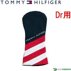 トミー ヒルフィガー ゴルフ ヘッドカバー HANPU THMG9SH1 ドライバー用|s-puresuto