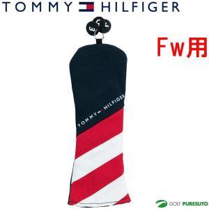トミー ヒルフィガー ゴルフ ヘッドカバー HANPU THMG9SH2 フェアウェイウッド用|s-puresuto