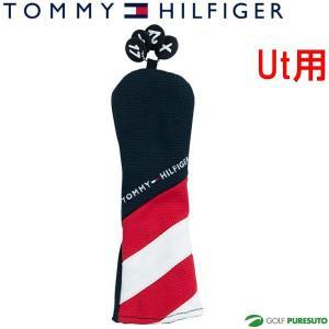 トミー ヒルフィガー ゴルフ ヘッドカバー HANPU THMG9SH3 ユーティリティー用|s-puresuto