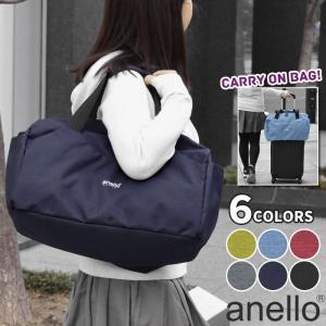 ■ anelloのボストンバッグです。 ■ ショルダーベルト付きで、斜めがけにもできる2way仕様。...