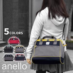 ■ anelloの撥水ポリキャンバスを使用した口金ボストンバッグです。 ■ ショルダーベルト付きで斜...