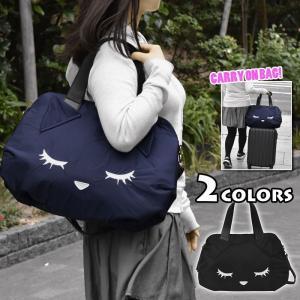 ■ おすましプーちゃんのボストンバッグです。 ■ ショルダーベルト付きなので、斜めがけにもできる2w...