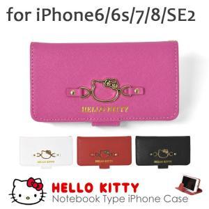 ■ フェイクレザーの手帳型iPhoneケースです。 ■ キティちゃん型の金具と、型押しプリントがポイ...
