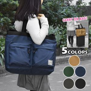■ 撥水加工の高密度ポリエステル素材を使用したトートバッグです。 ■ 通勤通学、旅行などにもおすすめ...