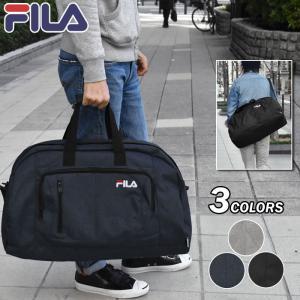 ■ FILA(フィラ)のボストンバッグです。 ■ ショルダーベルト付きで、ショルダーバッグとしても使...