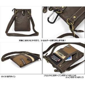 シザーバッグ シザーケース メンズ/DEVICE デバイス/Trico トリコ/フェイクレザー 2way ショルダーバッグ|s-rana|03
