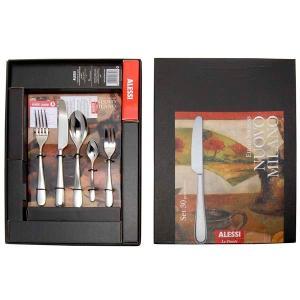 アレッシィ ALESSI 食器 Nuovo Milano ヌーボミラノ カトラリーセット (スプーン、フォーク、ナイフ)  ステンレス セット|s-select