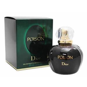 プアゾン Dior クリスチャンディオール オードトワレ EDT 30ml レディース 女性用香水、...