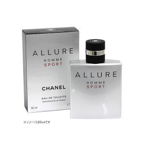シャネル CHANEL メンズ アリュール オム スポーツ オードトワレ EDT 150ml 香水 フレグランス コスメ ブランド|s-select