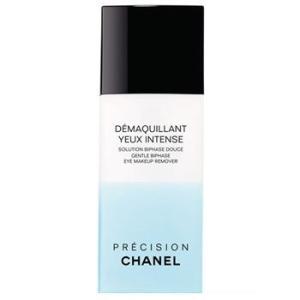 シャネル CHANEL 化粧品 クレンジング デマキャン ユー アンタンス 100ml 香水 フレグランス コスメ ブランド|s-select