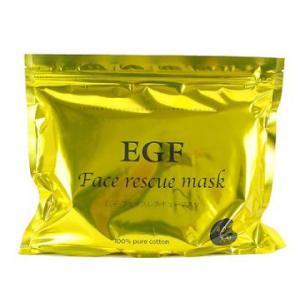 EGF フェイスレスキューマスク(40枚入り)FACERMASK ブランド|s-select