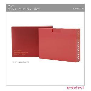グッチ GUCCI 香水 ラッシュ オードトワレ 75ML EDT・SP ブランド|s-select|02