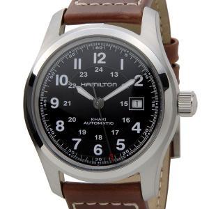 ハミルトン HAMILTON 腕時計 メンズ H705555...