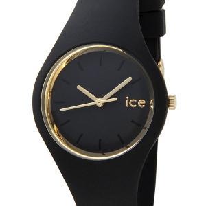 ICE WATCH アイスウォッチ 腕時計 レディース ICE.GL.BK.S.S.14 000982 アイスグラム ブラック|s-select