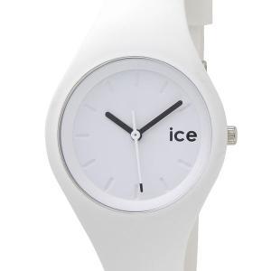 ICE WATCH アイスウォッチ 腕時計 000992 ICE Ola ICE.WE.S.S アイス オラ 38mm スモール ホワイト ユニセックス 新品|s-select