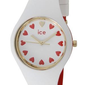 ICE WATCH アイスウォッチ 013370 ICE love アイスラブ 34mm ホワイト レディース 腕時計|s-select
