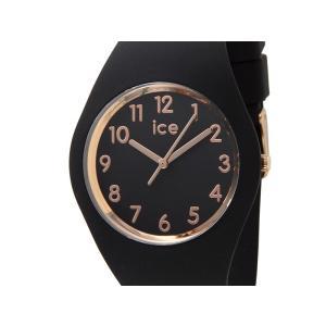アイスウォッチ ICE WATCH 015340 Ice Glam アイス グラム 40mm ブラック ユニセックス メンズ レディース 腕時計 新品|s-select