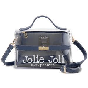 ジョリージョリ Jolie Joli ハンドバッグ JJ-2019CL3249-020 ビニール クリア バッグ 2WAYショルダーバッグ レディース ネイビー|s-select