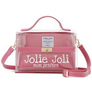 ジョリージョリ Jolie Joli ハンドバッグ JJ-2019CL3249-100 ビニール クリア バッグ 2WAYショルダーバッグ レディース ピンク|s-select
