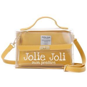 ジョリージョリ Jolie Joli ハンドバッグ JJ-2019CL3249-400 ビニール クリア バッグ 2WAYショルダーバッグ レディース イエロー|s-select