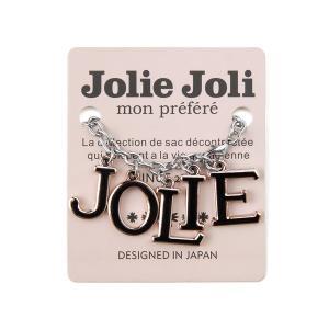 Jolie Joli ジョリージョリ チャーム JJ-CHARM-BK ロゴ バッグチャーム ブラック レディースバッグ|s-select