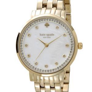 ケイトスペード kate spade 時計 1YRU0821 モントレー ホワイトシェル×ゴールド レディース 腕時計 s-select