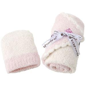 カシウェア kashwere ブランケット キャップ  ピンク×クリーム BB-69C-70-30 BLANKET ベビーブランケット 毛布 赤ちゃん 出産祝い ギフト s-select