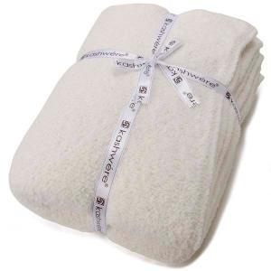 カシウェア kashwere ブランケット クリーム ベージュ T-49-05-52 BLANKET シングルサイズ 毛布 タオルケット ひざ掛け 結婚祝い ギフト s-select