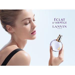 ランバン LANVIN 香水 エクラドゥアルページュ オードパルファム50ML (香水/コスメ)|s-select|02