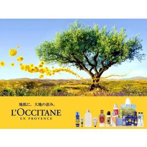 平成ファイナルセール ロクシタン L'OCCITANE シトラスヴァーベナ 100ml オードトワレ EDT 香水 (香水/コスメ) 新品|s-select|02