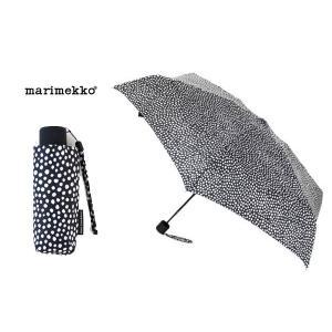 マリメッコ Marimekko 折り畳み傘 038655-910 ドット柄(ピルプトパルプト柄)/ブラック 雨具/レイングッズ ブランド|s-select