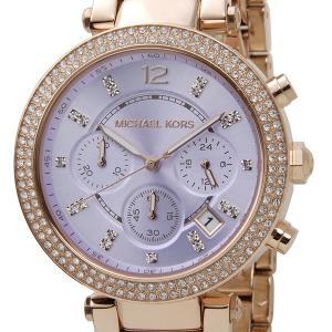 マイケルコース MICHAEL KORS 腕時計 レディース MK6169 PARKER パーカー クロノ パープル/ゴールド ブランド|s-select